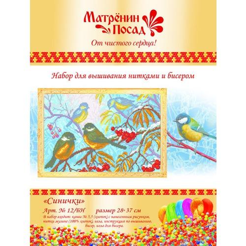 """Набор для вышивания крестом Матрёнин посад """"Синички"""" (фото, вид 1)"""