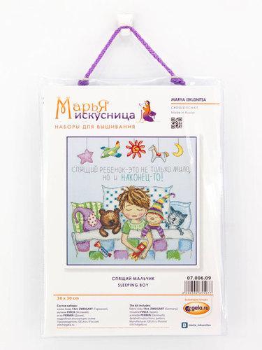 """Набор для вышивания крестом Марья искусница """"Спящий мальчик"""" (фото, вид 1)"""