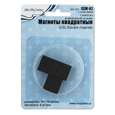 """Аксессуары Gamma """"Магниты квадратные"""""""