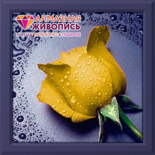 """Набор для выкладывания мозаики Алмазная живопись """"Желтая роза"""""""