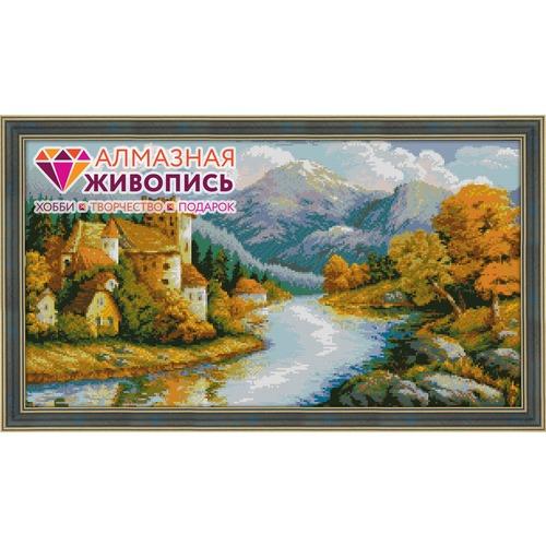 """Набор для выкладывания мозаики Алмазная живопись """"Замок у гор"""""""