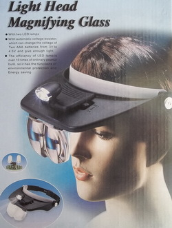 Аксессуары МАГ Лупа с подсветкой и креплением на голову