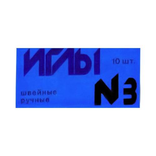 Аксессуары Колюбакинский завод Иглы №3 для ручного шитья