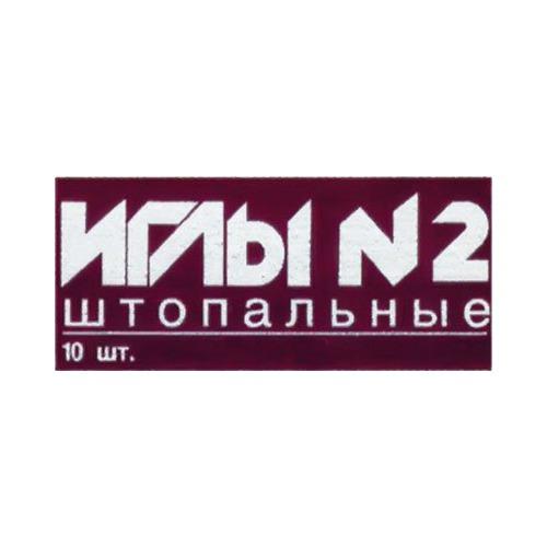 Аксессуары Колюбакинский завод Иглы №2 штопальные (с тупым концом)