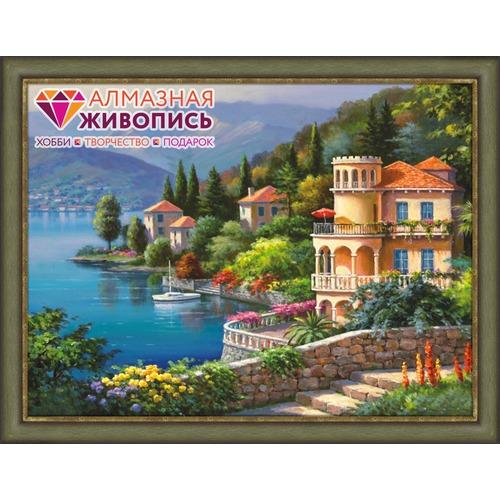 """Набор для выкладывания мозаики Алмазная живопись """"Озеро Комо"""""""