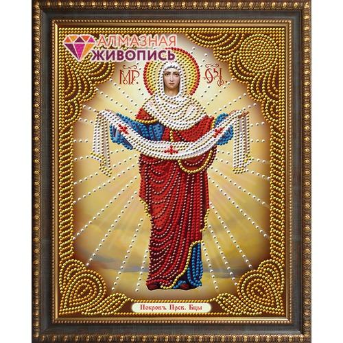 """Набор для выкладывания мозаики Алмазная живопись """"Икона Покров Пресвятой Богородицы"""""""