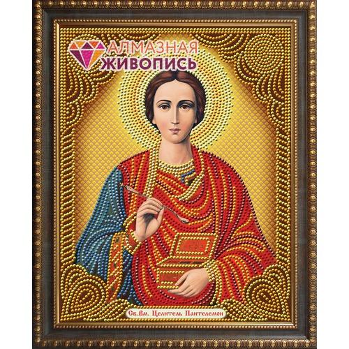 """Набор для выкладывания мозаики Алмазная живопись """"Икона Пантелеймон Целитель"""""""