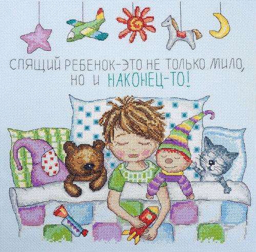 """Набор для вышивания крестом Марья искусница """"Спящий мальчик"""" (фото)"""