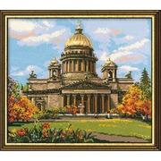 """Набор для вышивания крестом Риолис """"Исаакиевский собор"""""""