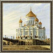 """Набор для вышивания крестом Риолис """"Москва. Храм Христа Спасителя"""""""