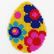 """Набор для вышивания бисером Louise """"Пасхальное яйцо"""""""