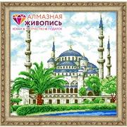 """Набор для выкладывания мозаики Алмазная живопись """"Голубая Мечеть"""""""