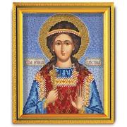"""Набор для вышивания бисером Радуга бисера (Кроше) """"Св. Кристина"""""""