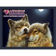 """Набор для выкладывания мозаики Алмазная живопись """"Волк и волчица"""""""