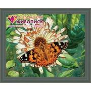 """Набор для выкладывания мозаики Алмазная живопись """"Бабочка на цветке"""""""