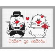 """Набор для вышивания крестом Овен """"Кошачья свадьба"""""""