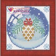 """Набор для выкладывания мозаики Алмазная живопись """"Новогодний шарик с шишкой"""""""