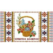 """Канва/ткань с нанесенным рисунком Конёк """"Рушник пасхальный 1"""""""