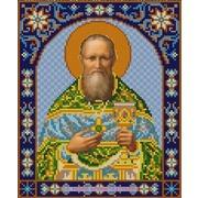 """Канва/ткань с нанесенным рисунком Конёк """"Святой Иоанн"""""""