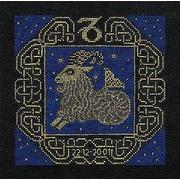 """Набор для вышивания крестом Риолис """"Козерог"""""""