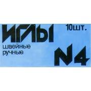 Аксессуары Колюбакинский завод Иглы №4 для ручного шитья