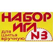 Аксессуары Колюбакинский завод Иглы ассорти №3 для ручного шитья