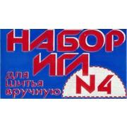 Аксессуары Колюбакинский завод Иглы ассорти №4 для ручного шитья