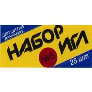 Аксессуары Колюбакинский завод Иглы ассорти №5 для ручного шитья