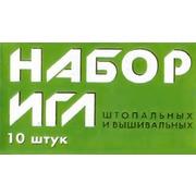 Аксессуары Колюбакинский завод Иглы штопальные и вышивальные (набор)