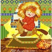 """Канва/ткань с нанесенным рисунком Конёк """"Будь всегда на коне"""""""