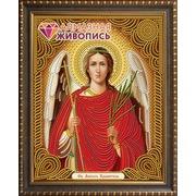 """Набор для выкладывания мозаики Алмазная живопись """"Икона Ангел Хранитель"""""""