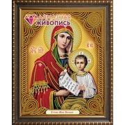 """Набор для выкладывания мозаики Алмазная живопись """"Икона Богородица Утоли Мои Печали"""""""