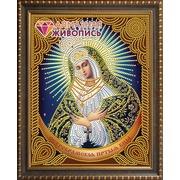 """Набор для выкладывания мозаики Алмазная живопись """"Икона Остробрамская Богородица"""""""