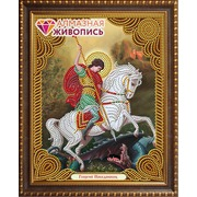 """Набор для выкладывания мозаики Алмазная живопись """"Икона Святой Георгий Победоносец"""""""
