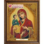 """Набор для выкладывания мозаики Алмазная живопись """"Икона Богородица Троеручица"""""""
