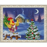 """Набор для вышивания крестом Золотое Руно """"Счастливый год"""""""