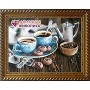 """Набор для выкладывания мозаики Алмазная живопись """"Кофейная романтика"""""""