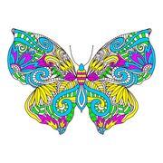 """Набор для вышивания Матрёнин посад """"Узор бабочки"""""""