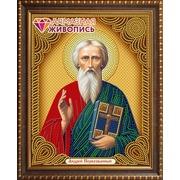 """Набор для выкладывания мозаики Алмазная живопись """"Икона Святой Андрей Первозванный"""""""