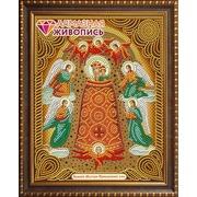"""Набор для выкладывания мозаики Алмазная живопись """"Икона Богородица Прибавление Ума"""""""