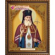 """Набор для выкладывания мозаики Алмазная живопись """"Икона Святой Святитель Лука"""""""