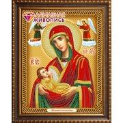 """Набор для выкладывания мозаики Алмазная живопись """"Икона Богородица Млекопитательница"""""""