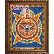 """Набор для выкладывания мозаики Алмазная живопись """"Икона Всевидящее Око Божие"""""""