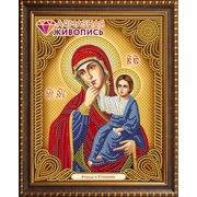 """Набор для выкладывания мозаики Алмазная живопись """"Икона Богородица Отрада и Утешение"""""""