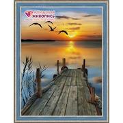 """Набор для выкладывания мозаики Алмазная живопись """"Закат на озере"""""""