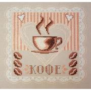 """Набор для вышивания крестом Марья искусница """"Вкус кофе"""""""