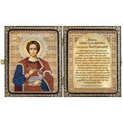 """Набор для вышивания бисером Nova sloboda """"Св. Великомученик и Целитель Пантелеймон"""""""