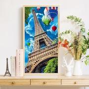 """Набор для выкладывания мозаики Алмазная живопись """"Небо над Парижем"""""""