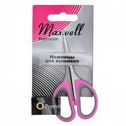 Аксессуары Maxwell Ножницы для вышивки premium 105 мм