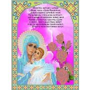 """Канва/ткань с нанесенным рисунком Каролинка """"Молитва о дочери"""""""